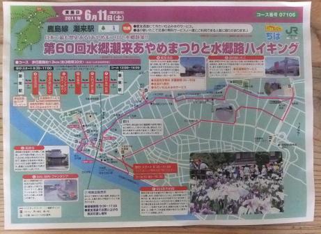 20110627_map
