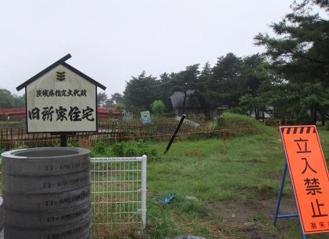 20110627_kyu_tokoroke_jyutaku