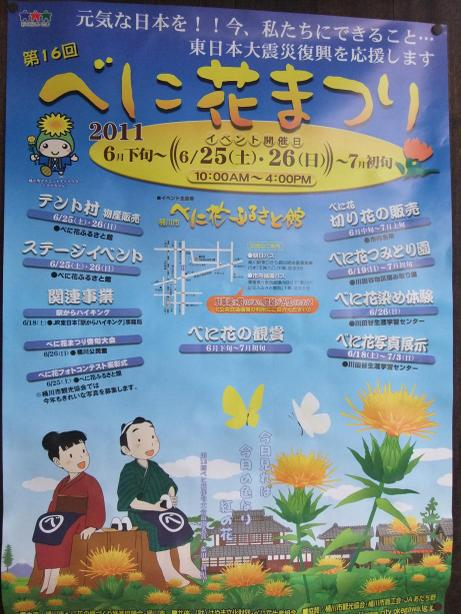 20110628_poster