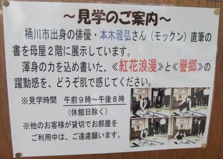 20110629_kengaku