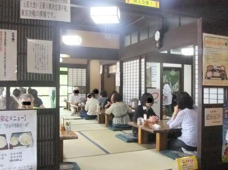 20110629_udon_dokoro2