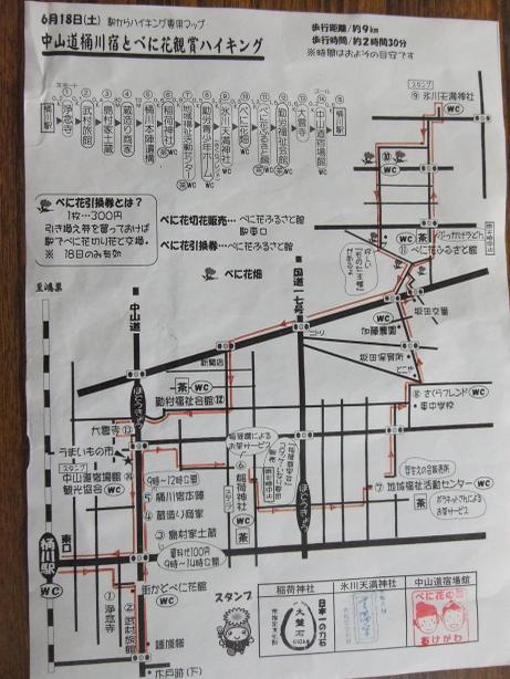 20110704_map