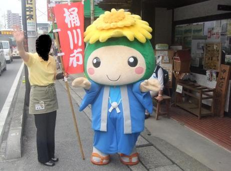 20110704_okechan