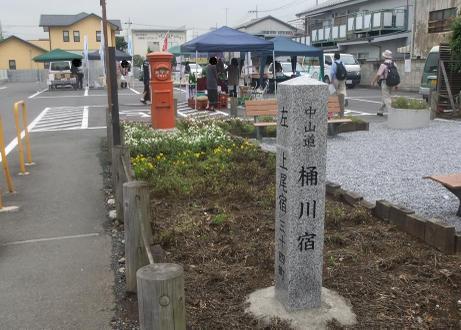 20110704_okegawajyuku_hiroa