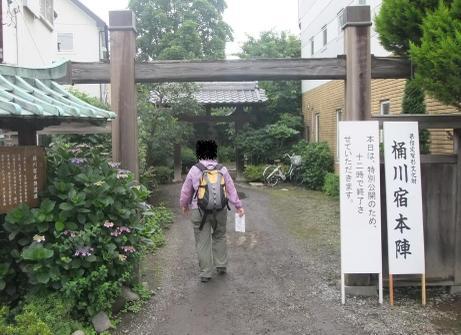 20110704_okegawajyuku_honjin