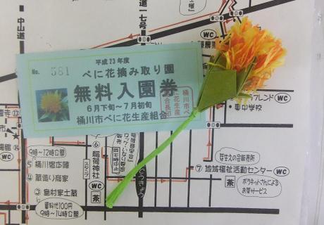 20110704_present