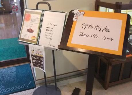 20110708_enter2