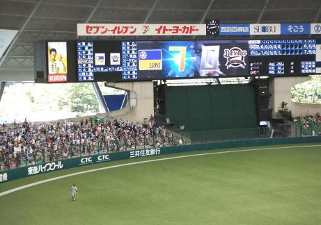 20110711_homerun