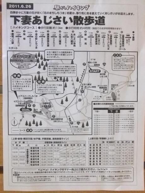 20110713_map