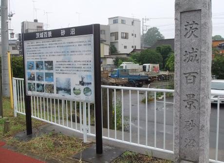 20110715_ibaraki_hykkei