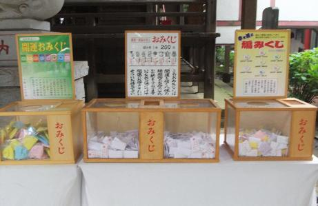 20110715_omikuji