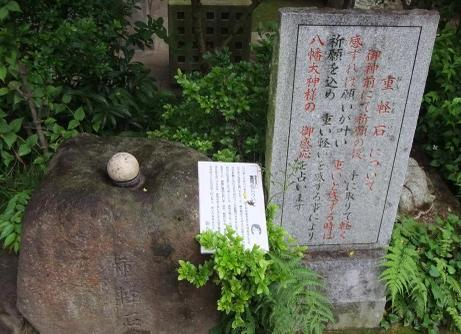 20110715_omokaruishi