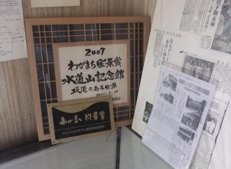 20110715_fukeisyou