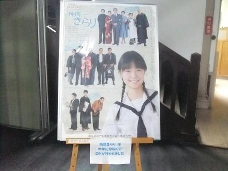 20110721_jyunjyou_kirari