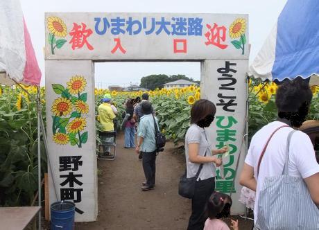 20110725_daimeiro2