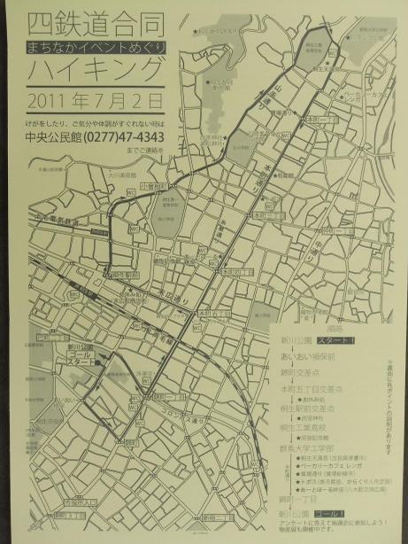 20110726_walk_map