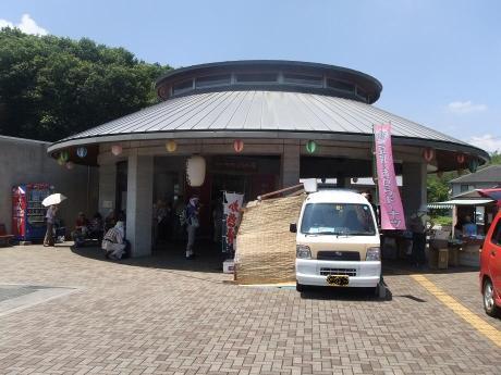 20110801_katakurinoyu