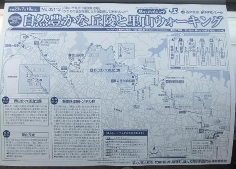 20110801_map