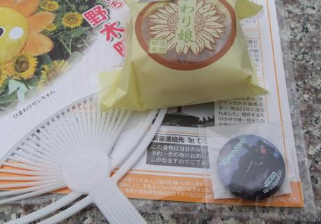 20110809_kan_batch