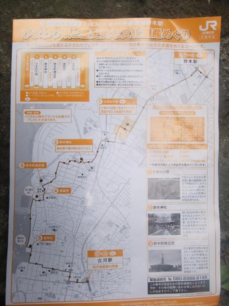 20110809_map