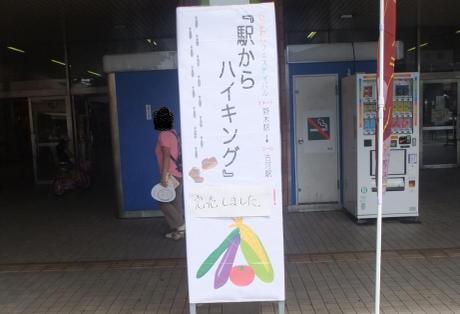 20110810_kanbai