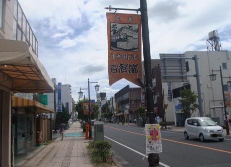 20110810_kogajyuku