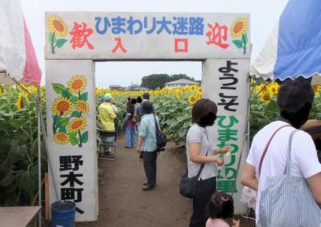 20110810_meiro_enter