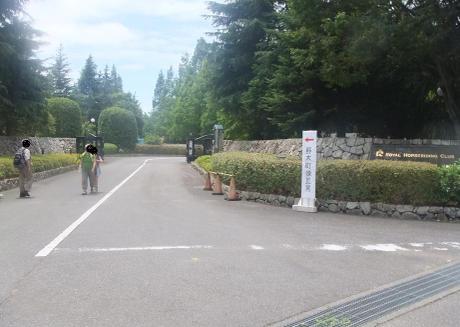 20110810_rengagama1