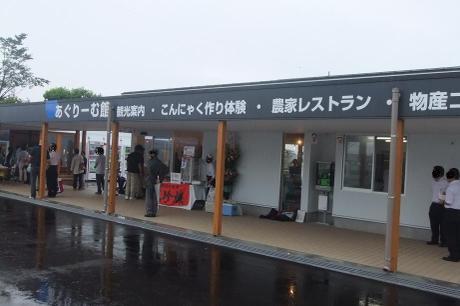 20110814_tatemono