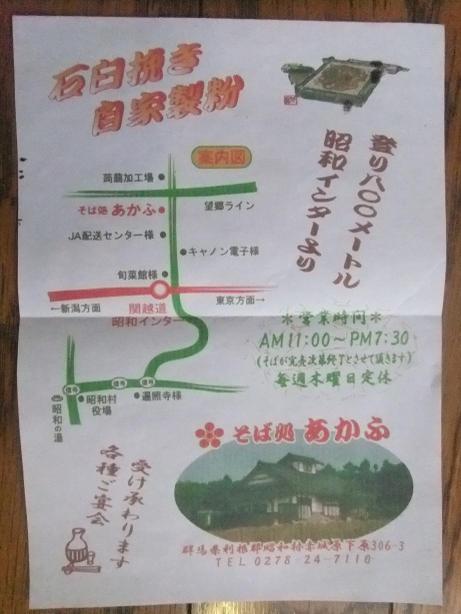 20110817_map