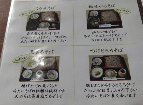 20110817_osusume