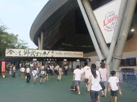 20110816_seibu_dome1