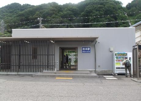 20110827_iwamoto_st2