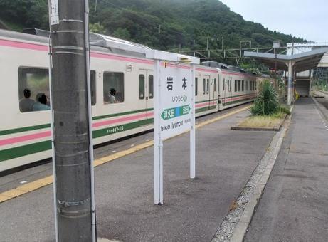 20110827_jyouetsu_line2