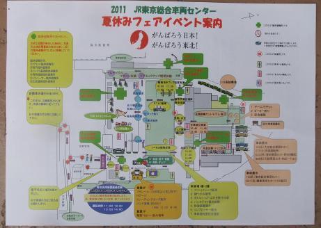20110828_map