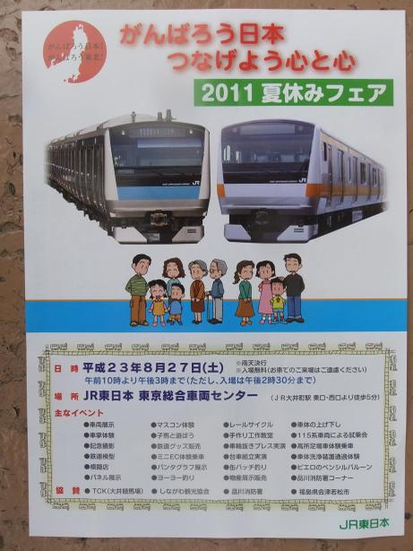 20110828_poster