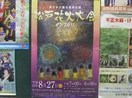20110829_poster