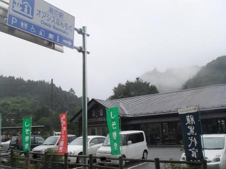 20110901_oasis_nanmoku1