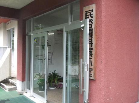 20110905_enter