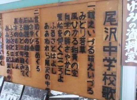 20110905_kouka2