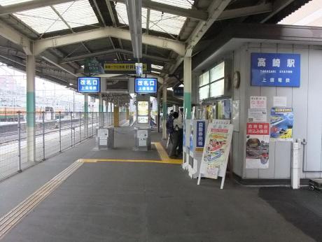 20110906_takasaki_st
