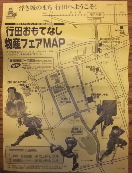 20110911_map