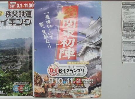 20110911_poster