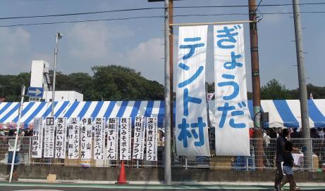 20110911_tentomura