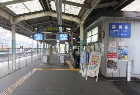 20110913_takasaki_st