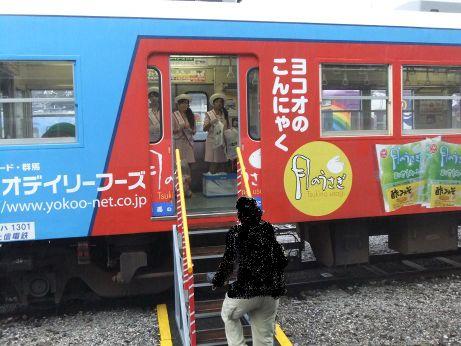 20110916_train2