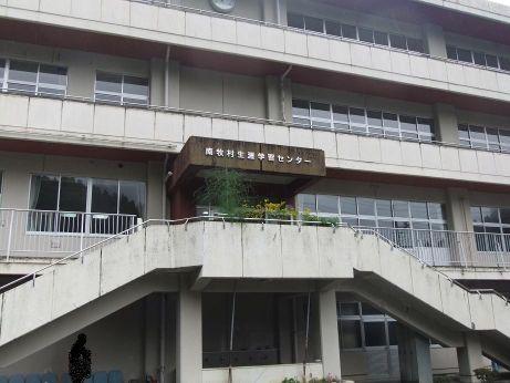 20110916_syougai_gakusyu_center