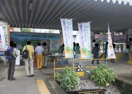20110916_uketsuke