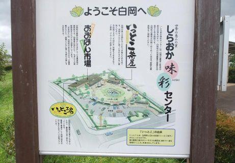 20110918_info
