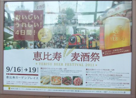 20110919_poster